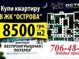 Квартиры Одесская область, цена 375000 Грн., Фото