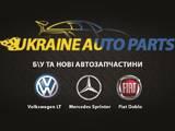 Запчастини і аксесуари,  Mercedes Sprinter, ціна 54000 Грн., Фото