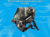 Животные Разное, цена 250 Грн., Фото