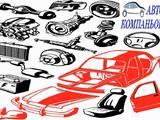 Запчастини і аксесуари,  ВАЗ 2104, ціна 10 Грн., Фото