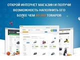 Інтернет послуги Web-дізайн і розробка сайтів, ціна 250 Грн., Фото