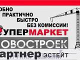 Квартиры Одесская область, цена 300000 Грн., Фото