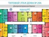 Квартиры Одесская область, цена 480000 Грн., Фото