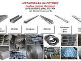 Стройматериалы Арматура, металлоконструкции, цена 9350 Грн., Фото