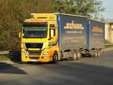Перевезення вантажів і людей Великогабаритні вантажоперевезення, ціна 123 Грн., Фото