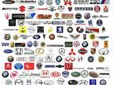 Запчасти и аксессуары,  Renault Trafic, цена 99 Грн., Фото