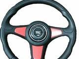 Запчастини і аксесуари,  ВАЗ 2106, ціна 11 Грн., Фото