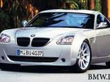 Запчастини і аксесуари,  BMW 750, ціна 100 Грн., Фото