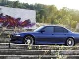 Запчасти и аксессуары,  BMW 750, цена 100 Грн., Фото