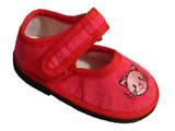 Дитячий одяг, взуття Домашнє взуття, ціна 37 Грн., Фото