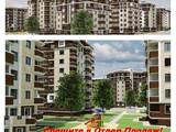 Квартиры Одесская область, цена 316000 Грн., Фото