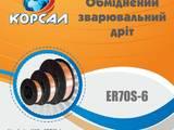 Інструмент і техніка Металообробне обладнання, ціна 60 Грн., Фото