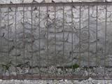 Стройматериалы Заборы, ограды, ворота, калитки, цена 7000 Грн., Фото