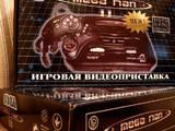 Комп'ютери, оргтехніка,  Комп'ютери Ігрові приставки, ціна 429 Грн., Фото