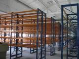 Інструмент і техніка Складське обладнання, ціна 10 Грн., Фото