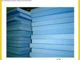 Будматеріали Утеплювачі, ціна 570 Грн., Фото