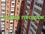 Квартиры Днепропетровская область, цена 2885580 Грн., Фото