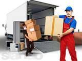 Перевозка грузов и людей Перевозка мебели, цена 2 Грн., Фото