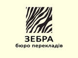 Переводы текстов Разное, цена 10 Грн., Фото