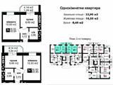 Квартири Київська область, ціна 13000 Грн., Фото