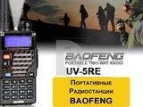 Телефони й зв'язок Радіостанції, ціна 1399 Грн., Фото