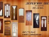Двері, замки, ручки,  Двері, дверні вузли Міжкімнатні, ціна 900 Грн., Фото