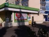Офіси Київська область, ціна 200 Грн./мес., Фото
