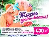 Квартиры Одесская область, цена 443760 Грн., Фото