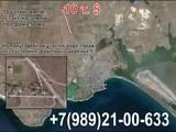 Дома, хозяйства АР Крым, цена 200000 Грн., Фото