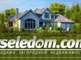 Будинки, господарства Чернігівська область, ціна 100000 Грн., Фото