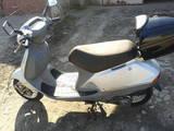 Мопеды Honda, цена 12500 Грн., Фото