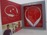 Телефоны и связь,  Аксессуары Bluetooth гарнитуры, цена 640 Грн., Фото