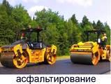 Строительные работы,  Строительные работы, проекты Строительство дорог, цена 170 Грн., Фото