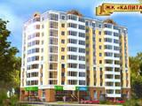 Квартиры Киевская область, цена 793000 Грн., Фото