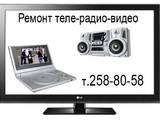 Телевизоры LCD, Фото