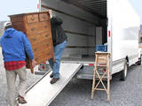 Перевезення вантажів і людей Будматеріали і конструкції, ціна 50 Грн., Фото