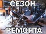 Ремонт и обслуживание Комплексный ремонт, цена 10 Грн., Фото
