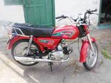 Мопеди Lifan, ціна 9300 Грн., Фото