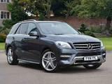 Запчастини і аксесуари,  Mercedes ML350, ціна 35000 Грн., Фото