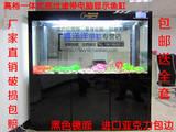 Рыбки, аквариумы Аквариумы и оборудование, цена 15000 Грн., Фото