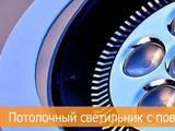 Разное и ремонт Разное, цена 25 Грн., Фото