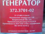 Запчасти и аксессуары,  Ваз 2108, цена 1350 Грн., Фото