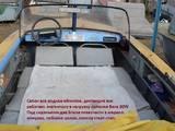 Човни для відпочинку, ціна 24000 Грн., Фото