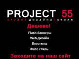 Интернет-услуги Web-дизайн и разработка сайтов, цена 200 Грн., Фото
