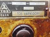 Инструмент и техника Металлообработка, станки, инструмент, цена 15 Грн., Фото