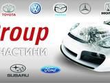 Запчастини і аксесуари,  Audi A6, ціна 1000000000 Грн., Фото