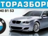 Запчастини і аксесуари,  BMW X5, ціна 50 Грн., Фото