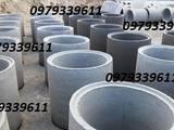 Будматеріали Кільця каналізації, труби, стоки, ціна 230 Грн., Фото