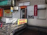 Помещения,  Магазины Днепропетровская область, цена 550000 Грн., Фото