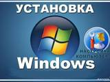Компьютеры, оргтехника,  Программное обеспечение Операционные системы, цена 70 Грн., Фото